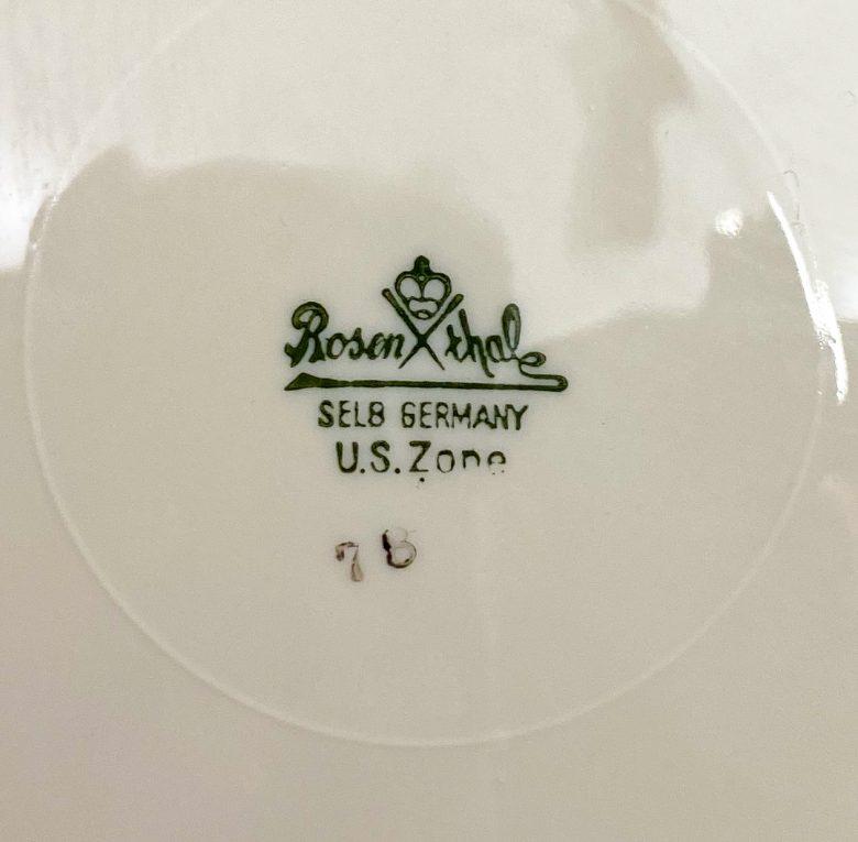 Набор тарелок для торта Rosenthale Вид 2